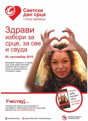 Svetski dan srca poster