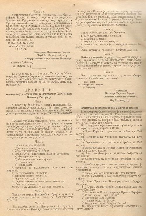 Sluzbene novine 1924