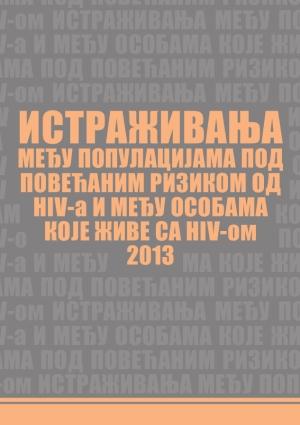 Hiv istrazivanje 2013